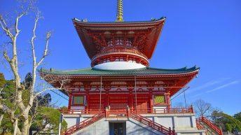 Đến Nhật Bản khám phá ngôi đền Phật giáo 1.000 năm tuổi