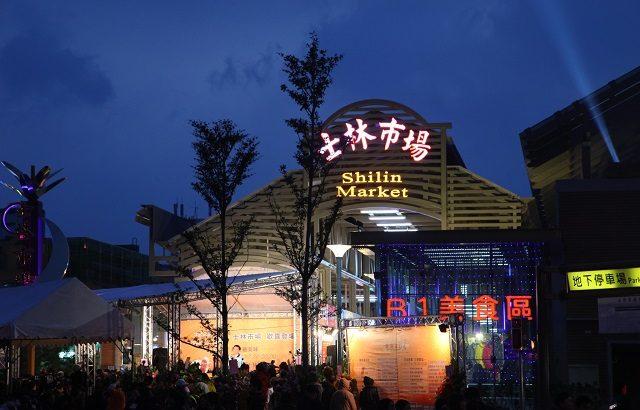 Những địa điểm tham quan hấp dẫn ở Đài Loan vào buổi tối