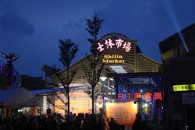 Chợ đêm Sĩ Lâm, một trong những chợ đêm quy mô nhất thành phố Đài Bắc