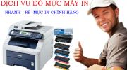 Nên đổ mực máy in giá rẻ tại Hà Nội hay không?